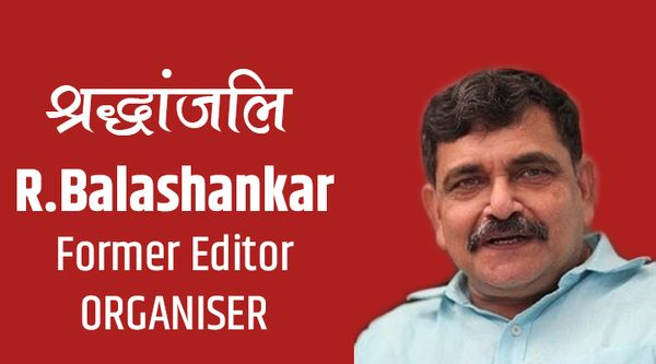 A Letter from the Editor - R Balashankar